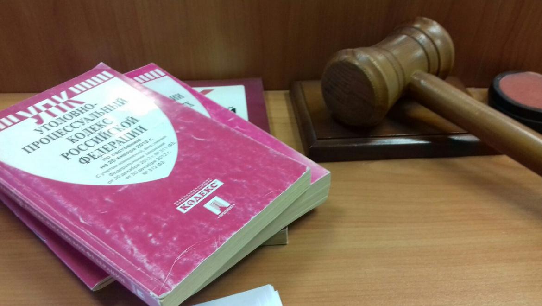 Кирпич в фундамент наказания