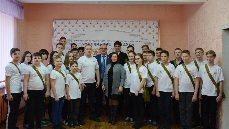 Оренбуржцы в финале всероссийского конкурса «Делай, как я!»