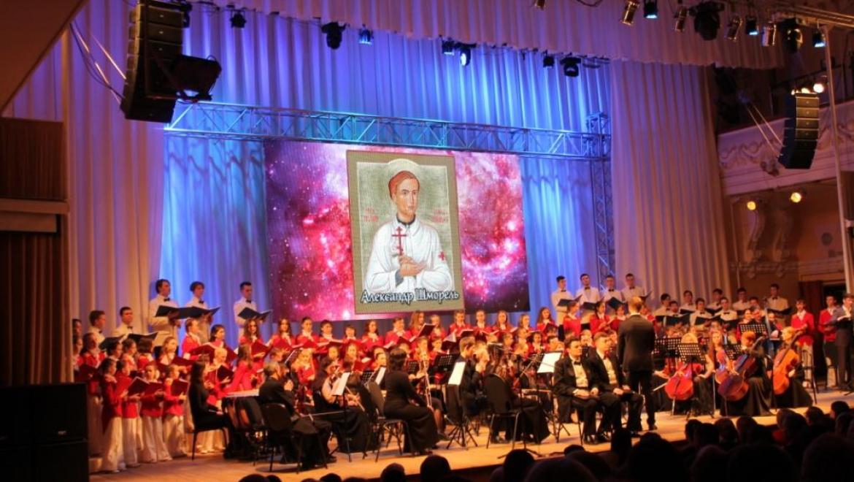 Фонд «Евразия» возобновляет сбор средств на памятный знак Александру Шморелю