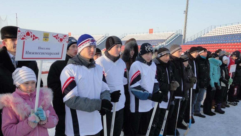 Спортивные выходные Оренбурга