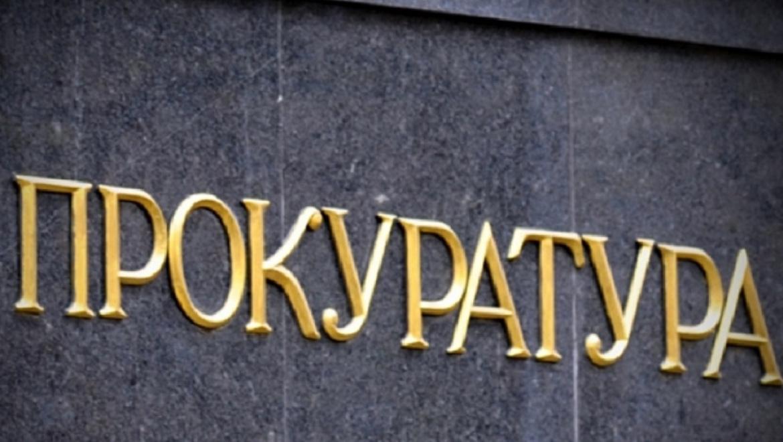 Должностные лица похитили около 2 млн. рублей