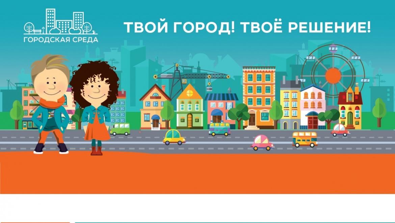 Прошлое, настоящее и будущее парка им. Л.А.Гуськова