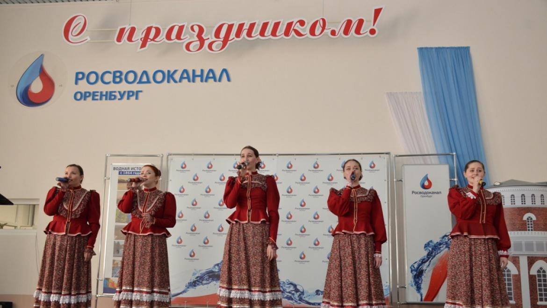 Профессиональный праздник отметил «Росводоканал Оренбург»