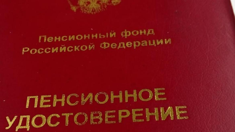 Прокурор отстоял право пенсионерки на назначение пенсии