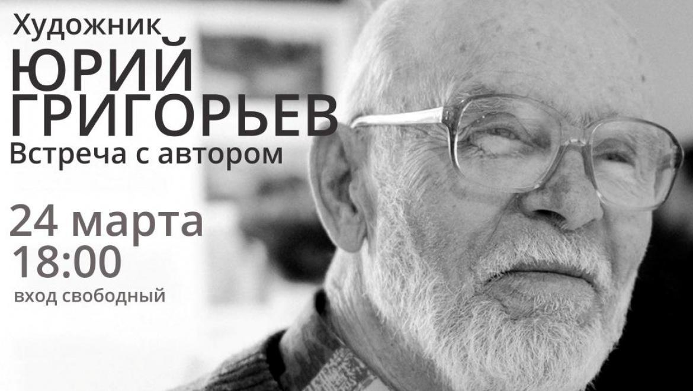 """Галерея """"На Пушкинской"""" приглашает"""