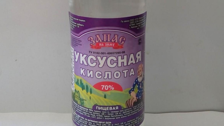 Плеснула уксусную кислоту и похитила пять тысяч рублей