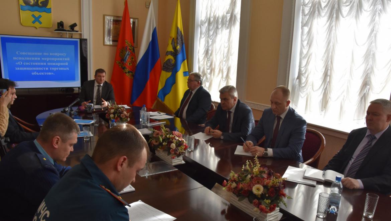 Глава города Оренбурга провел совещание по вопросам пожарной безопасности