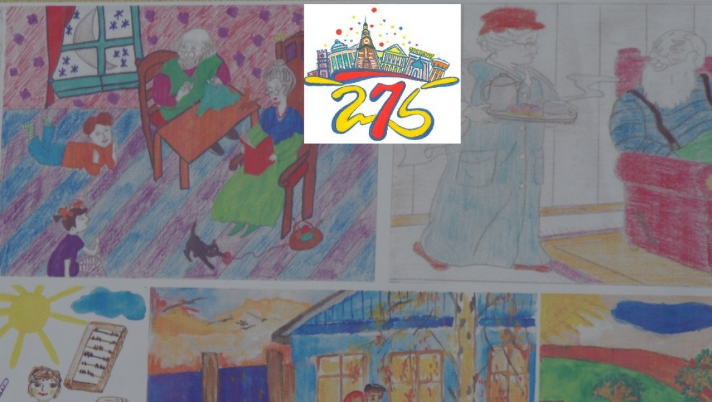 Конкурс рисунков ко дню рождения любимого Оренбурга