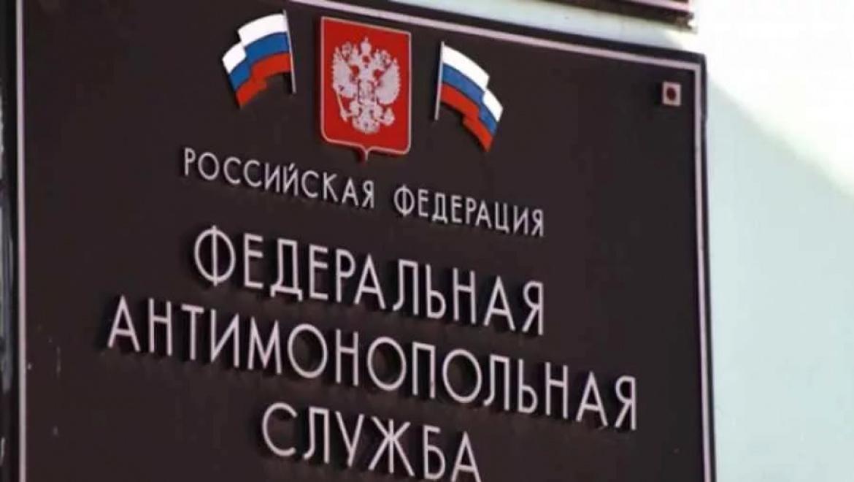 Оштрафованы участники сговора закупки Оренбургского кадетского училища