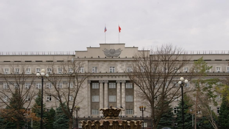 План работы губернатора и Правительства области с 23 по 1 мая 2018 года