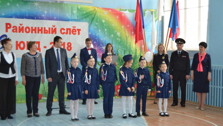 В Ивановке прошел слет команд ЮИД