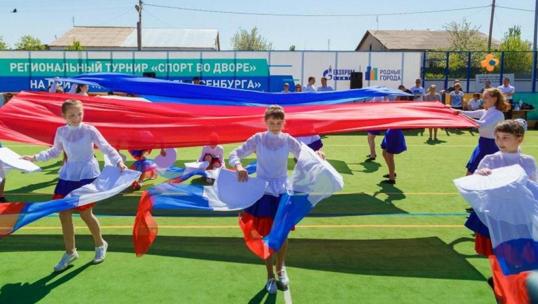 «Газпромнефть-Оренбург» развивает региональный спорт
