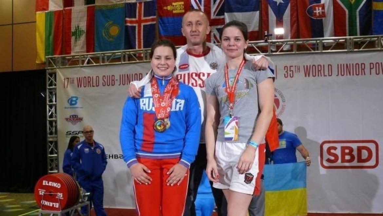 Звания мастеров спорта присвоено чемпионкам мира