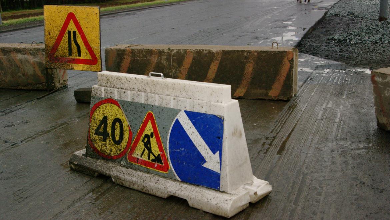 Дорожные работы в Оренбурге на 31 мая
