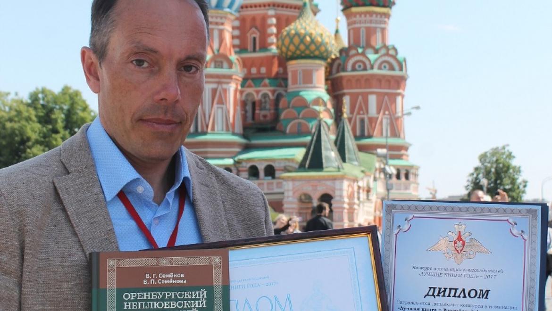 Завершил работу 4-й книжный фестиваль «Красная площадь»