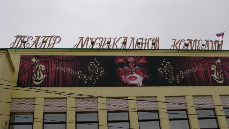 Постановщики мюзикла «Джейн Эйр» прибыли в Оренбург