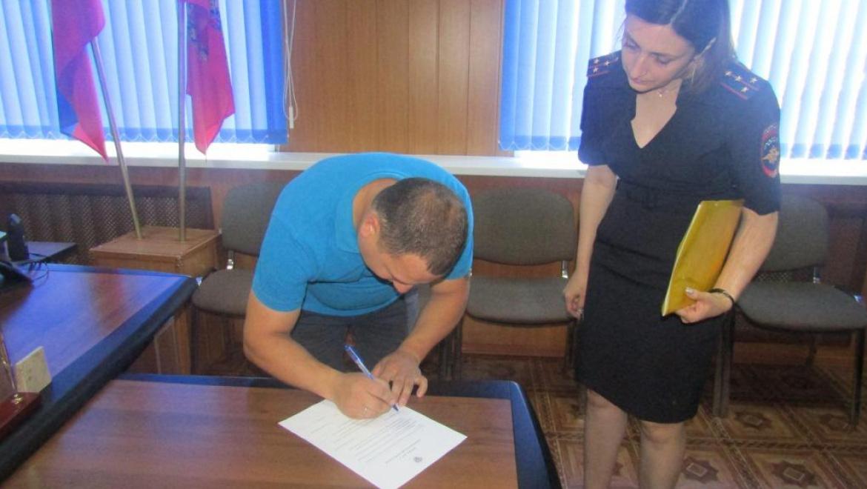 В Саракташском районе иностранные граждане, получившие российское гражданство, принесли присягу