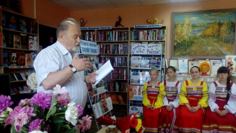 Презентация книги Рыкова П.Г. в Подгородней Покровке