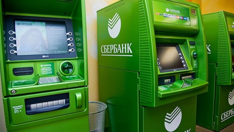 Присвоение денег из банкомата