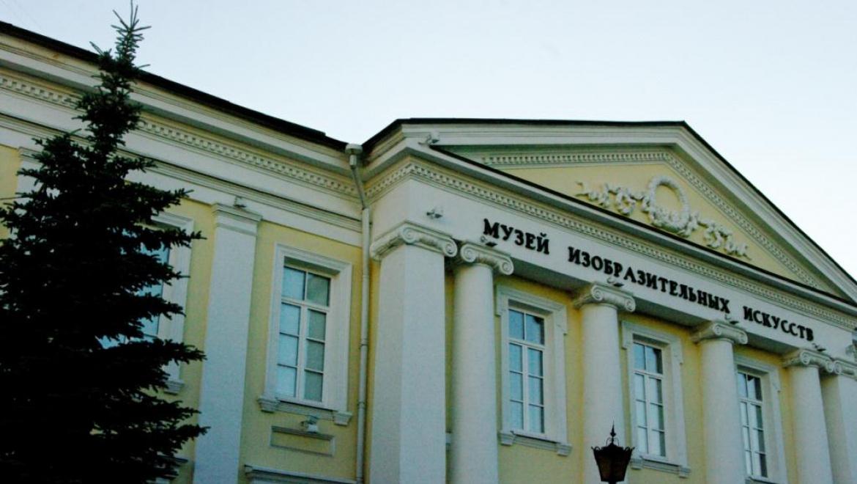 День открытых дверей в музее изобразительных искусств