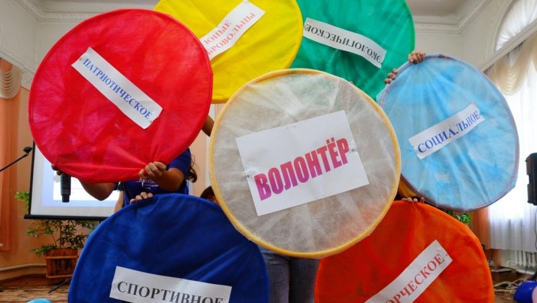 В Переволоцком создан волонтерский центр «Импульс»