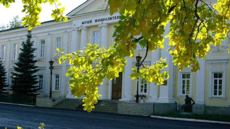 Первая лекция по истории художественной жизни Оренбуржья