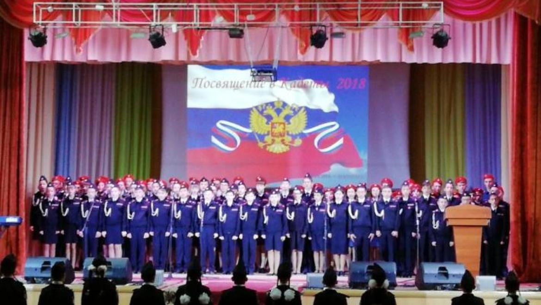В Октябрьском районе появился еще один кадетский полицейский класс