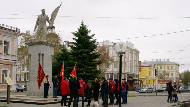 День Октябрьской революции 1917 года