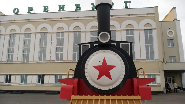 Дополнительные поезда на новогодние праздники