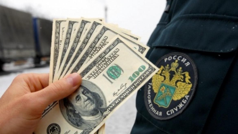 В Оренбурге пресечена очередная попытка дачи взятки таможеннику
