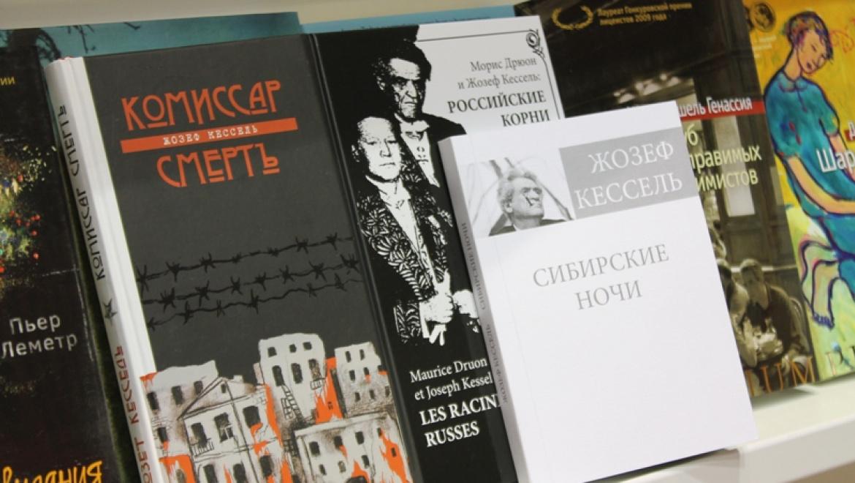 Мероприятия  фонда «Евразия» в Бишкеке