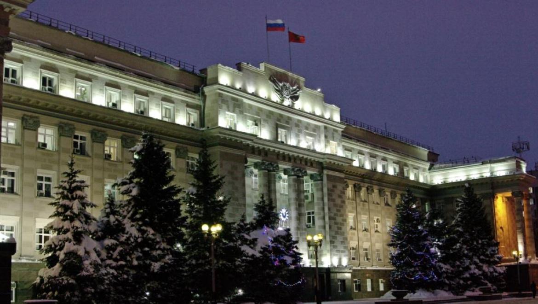 План работы губернатора и Правительства области с 21 по 27 января 2019 года