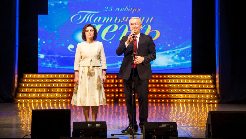 Праздничный концерт в ОГУ в честь Дня студента