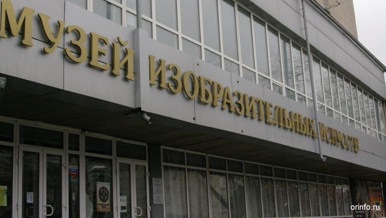 Выставка оренбургской вязальщицы «След души»