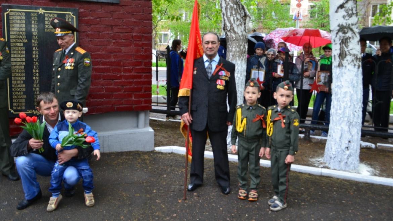 15 февраля - особый день для воинов - интернационалистов