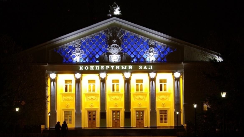 Оренбургской областной филармонии исполняется 75 лет