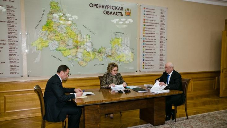 Рабочий визит  Валентины Матвиенко и Игоря Комарова в Оренбургскую область