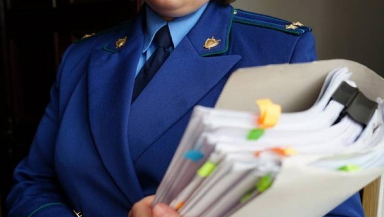 Прокуратурой Ленинского района направлены в суд уголовные дела об убийстве, краже и грабеже
