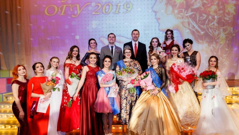Финал конкурса назвал имя мисс студентки ОГУ - 2019