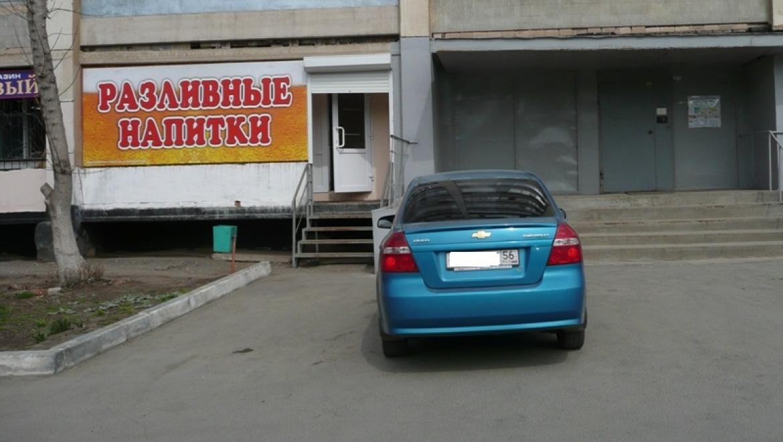 Сотрудниками полиции Оренбурга проводятся проверки торговых точек