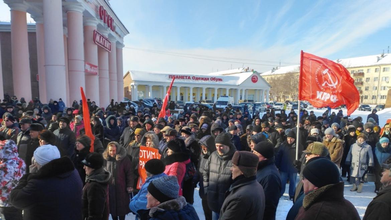 Проведение митинга работниками ОРМЕТО-ЮУМЗ перенесено на 20 апреля