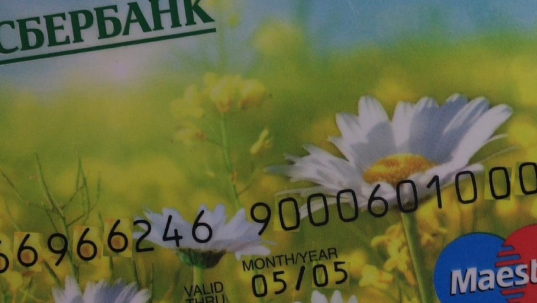 Сотрудниками полиции Оренбурга задержан подозреваемый в мошенничестве