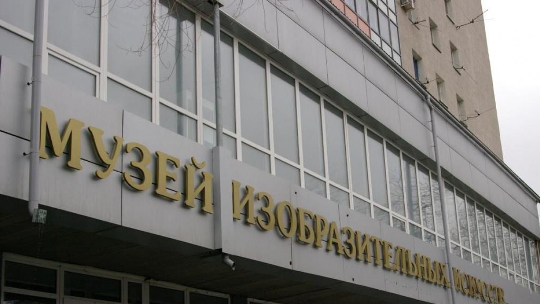 «Ночь музеев - 2019» приглашает оренбуржцев 18 мая