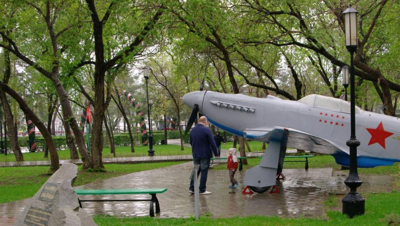 День Победы в парке «Салют, Победа!»