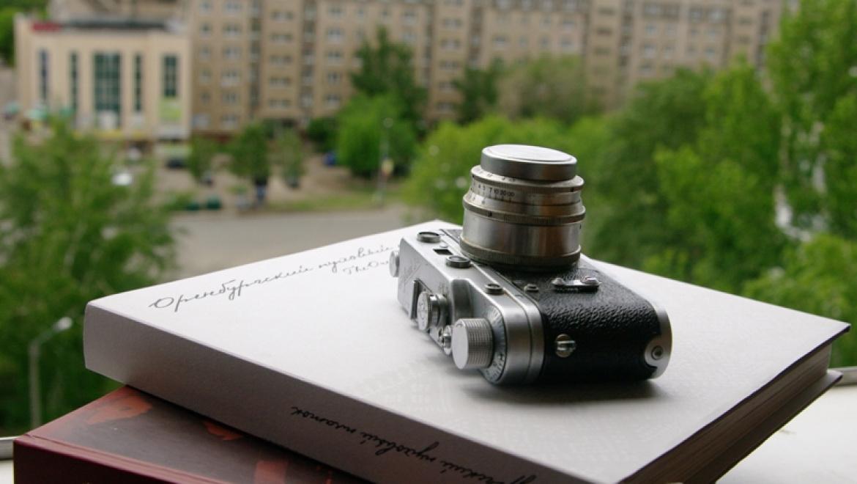 Фотоконкурс «Оренбуржье в объективе - 2019»