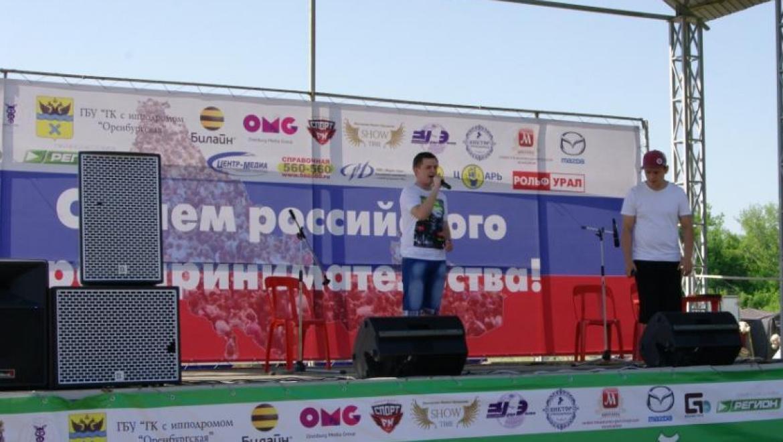 26 мая – День российского предпринимательства