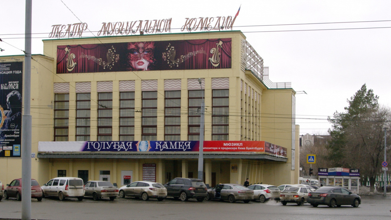 Оренбургский театр музыкальной комедии закрывает театральный сезон уникальным концертом