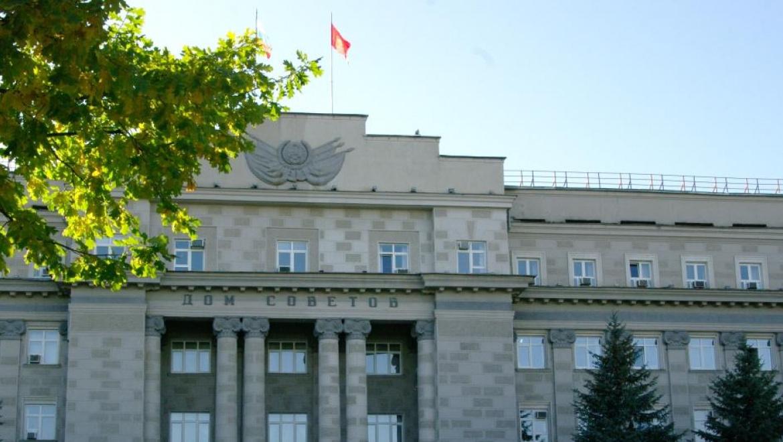 План работы врио губернатора и Правительства области с 20 по 26 мая 2019 года