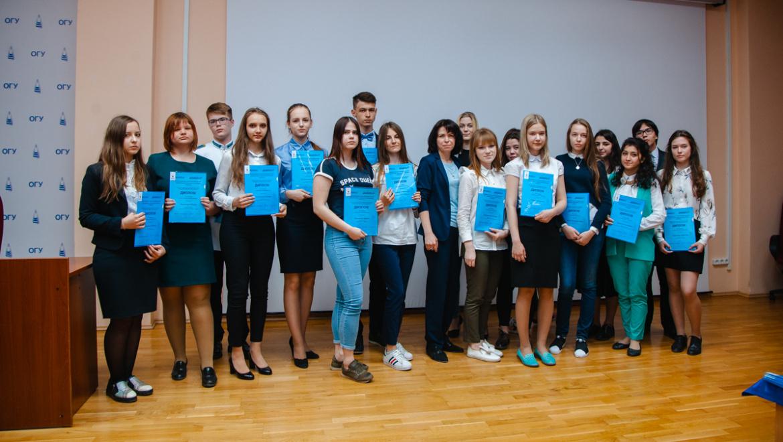 В ОГУ прошло награждение победителей и призеров евразийских олимпиад и конкурсов