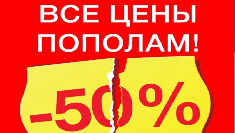 ООО «ОПАЛ» использовал товарный знак без разрешения